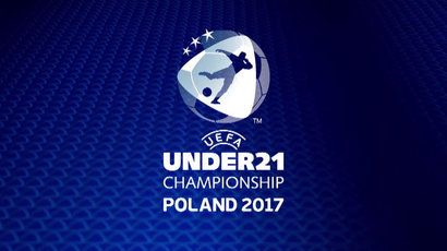 U21 EURO 2017: HIGHLIGHTS